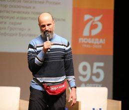 Дмитрий Емец: писать нужно для себя
