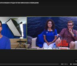 В прямом эфире: как создавать видеоконтент и развить харизму?