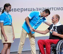 Дмитрий Чешев – артековцам: «Удачей будут награждены смелые!»