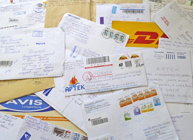 Стартовал конкурс детских писем «Почта, я хочу в «Артек»