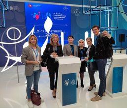 «Артек» принял участие в IV Форуме социальных инноваций регионов