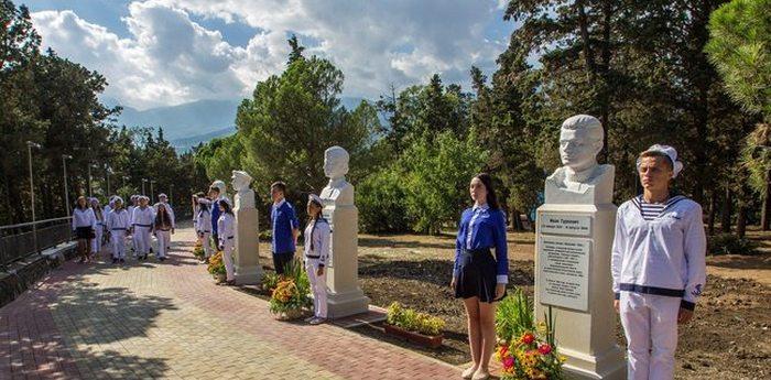 «Артек» помнит о бессмертном подвиге батареи Алихана Гагкаева