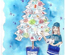 Подведены итоги конкурса «Крым новогодний»