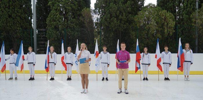 Торжественное открытие ледового катка в «Артеке»