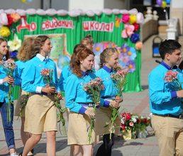 Последний звонок в «Артеке» впервые прозвенел для выпускников со всей России