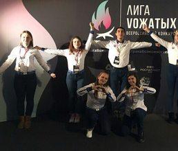 Вожатая «Артека»   вошла в «ТОП-25»  лучших вожатых страны!