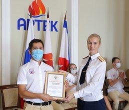 СК России вручил благодарственные письма волонтерам «Артека»