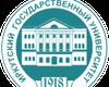 ФГБОУ ВО «Иркутский государственный университет», Педагогический институт