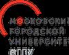 ГАОУ ВО «Московский городской педагогический университет»