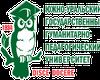 ФГБОУ ВО «Южно-Уральский государственный гуманитарно-педагогический университет»