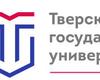 Федеральное государственное бюджетное образовательное учреждение высшего образования «Тверской государственный университет»