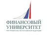 ФГОБУ ВО «Финансовый университет при Правительстве Российской Федерации»