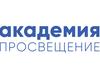 """АО """"Академия Просвещение"""""""