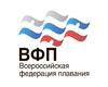 Общественная организация «Всероссийская федерация плавания»
