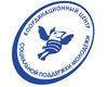 Ассоциация организаторов социальных проектов и мероприятий «КЦСПМ»