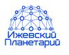 АНО «Ижевское астрономическое общество»