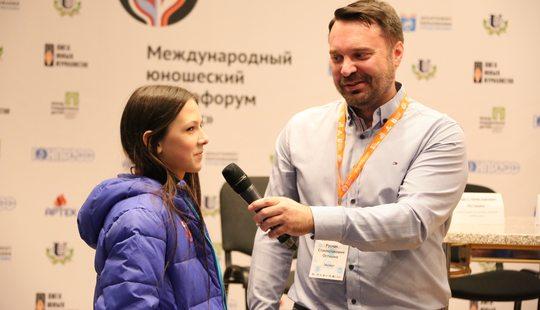 """II Международный юношеский медиафорум """"Артек"""""""