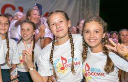 """""""Поют дети России"""": гала-концерт"""