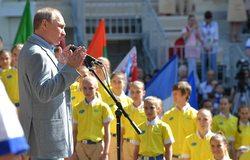 """Владимир Путин открыл 7-ю смену в """"Артеке"""""""