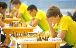 "Международный день шахмат в ""Артеке"""
